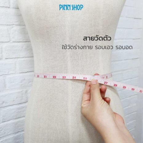 HB-HEM-252-Tape-Measure-150cm-06