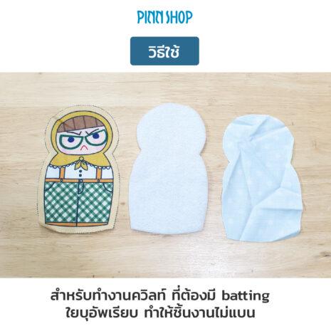 FAPY-060-05WH-Polyester-Fiber-Padding-60g-05
