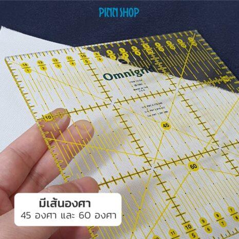 KZ-CLOVER57-620-Omni-grid-SquareRulers-03