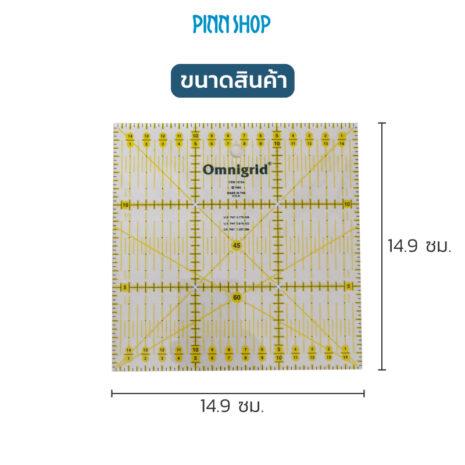 KZ-CLOVER57-620-Omni-grid-SquareRulers-08