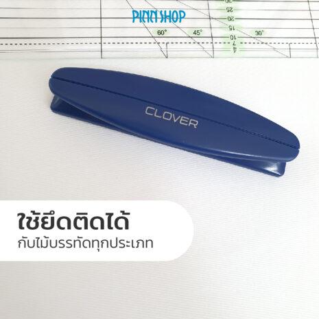 KZ-CLOVER57-677-RulerHandle-04