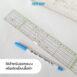 KZ-CLOVER57-927-Patchwork-ruler50CM-03
