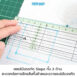 KZ-CLOVER57-927-Patchwork-ruler50CM-06